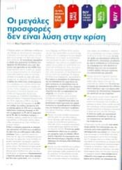 les nouvelles estetiques and spa Θέμης Σαρανταένας