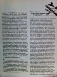 Θέμης Σαρανταένας Σύμβουλος Μάρκετινγκ Μετεκπαίδευση Αντίδοτο την Κρίση Περιοδικό Estetica
