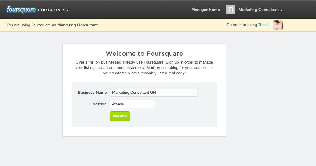 Θέμης Σαρανταένας Foursquare
