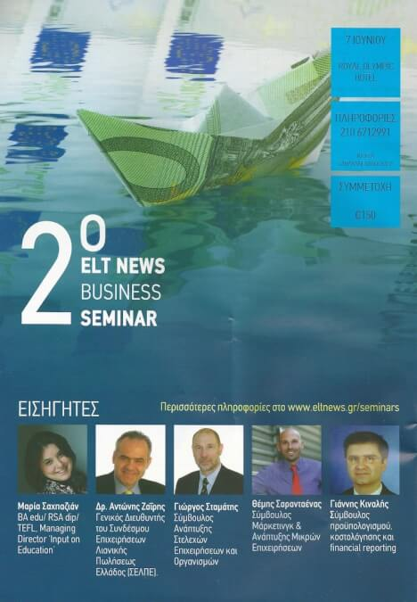 ELT FORUM Business Seminar