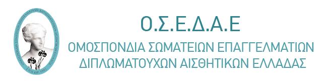 OSEDAE logo