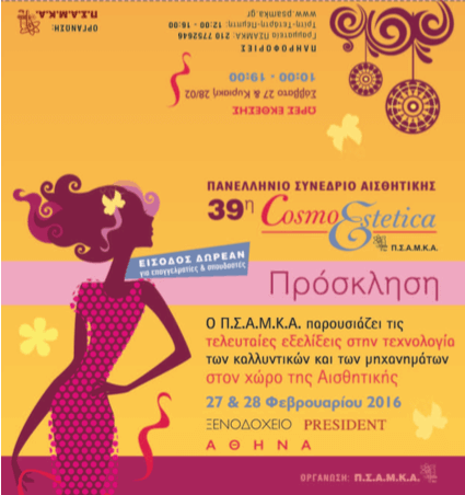Psamka2015