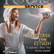 FoodService Cover