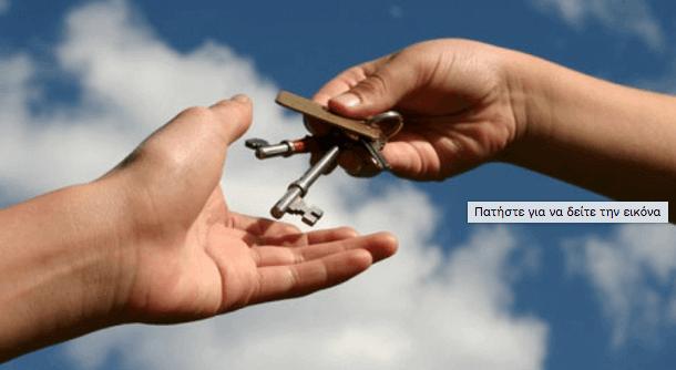 οκογενειακές επιχειρήσεις Θέμης Σαρανταένας