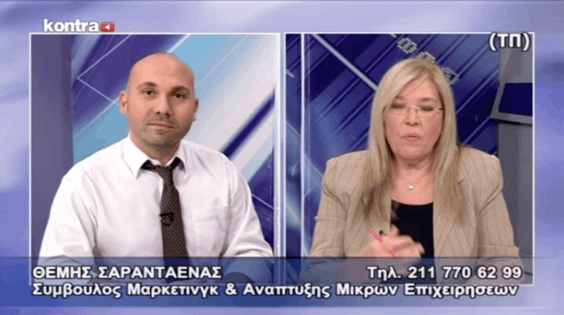 KONTRA CHANNEL Θέμης Σαρανταένας