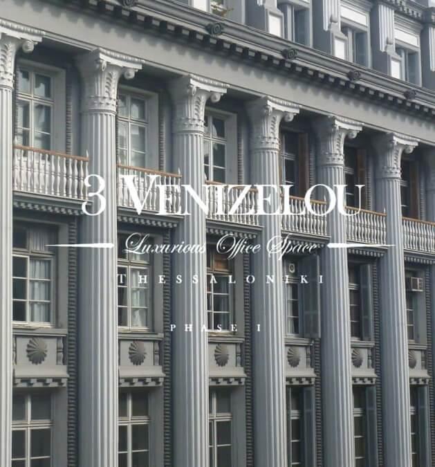 venizelou3 2