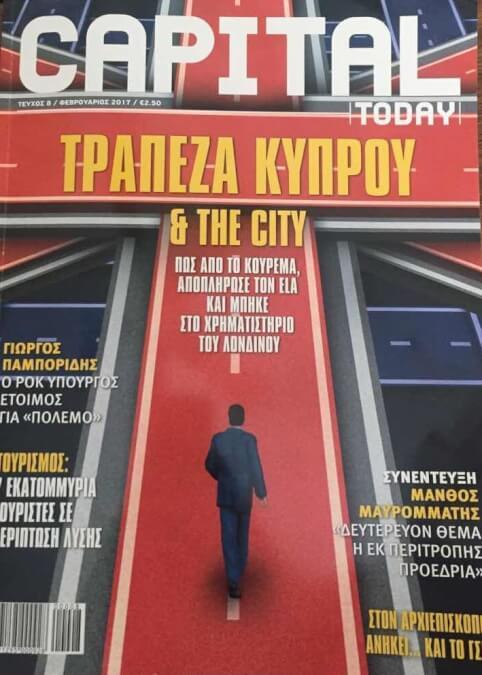 Capital Today Cover Θέμης Σαρανταένας Σύμβουλος Μάρκετινγκ