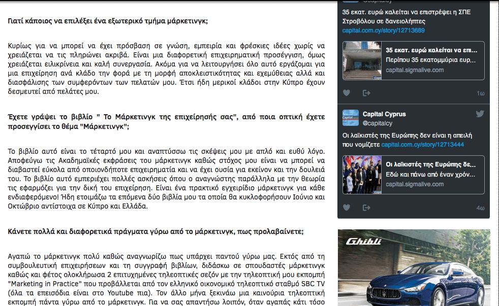 Capital.com.cy5