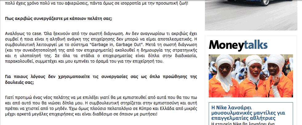 Αναζητήστε συνεργάτη γνωριμιών aplicatii dating με τη Ρουμανία