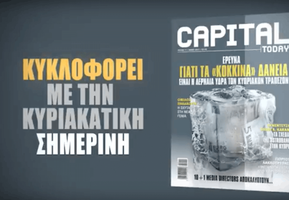 Capital Today May 2017 final