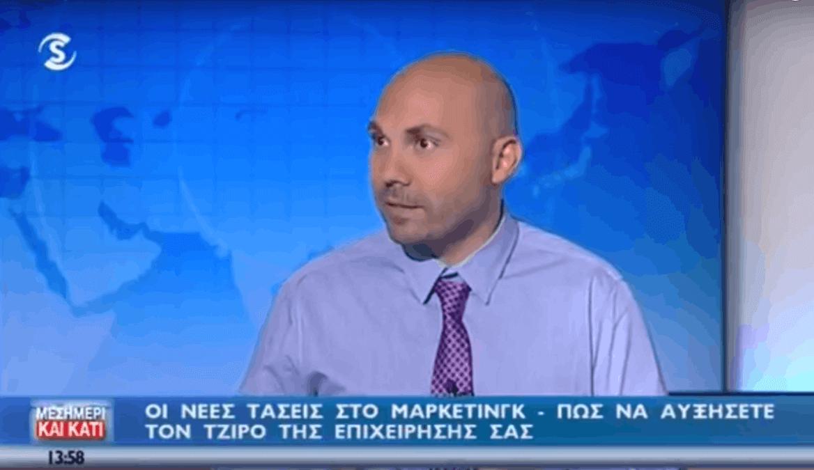 Θέμης Σαρανταένας Sigma TV