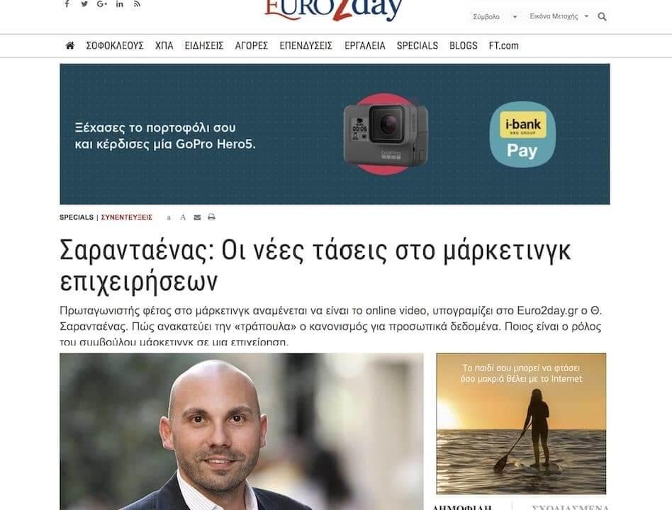 νέα δωρεάν site γνωριμιών 2012 Dating στην Ολυμπία ΒΑ