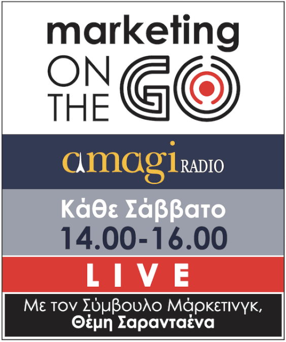 Marketing on the GO Logo