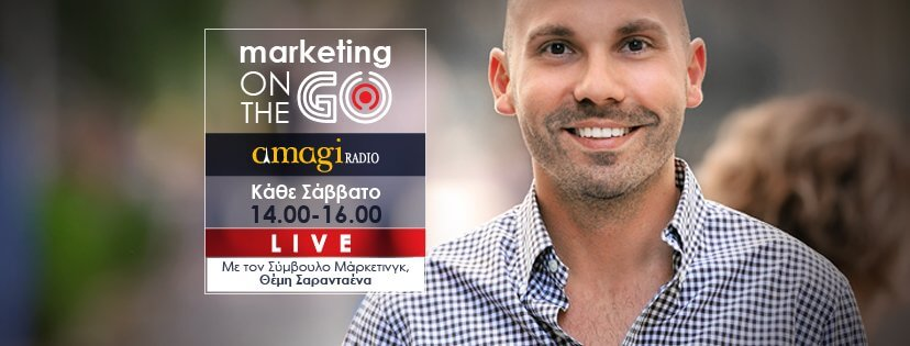 MarketingOnTheGo_Amagi