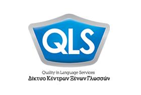 Logo-QLS