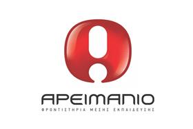 Logo-areimanio