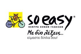 Logo-soeasy