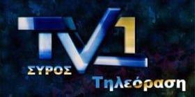 Tv-syros