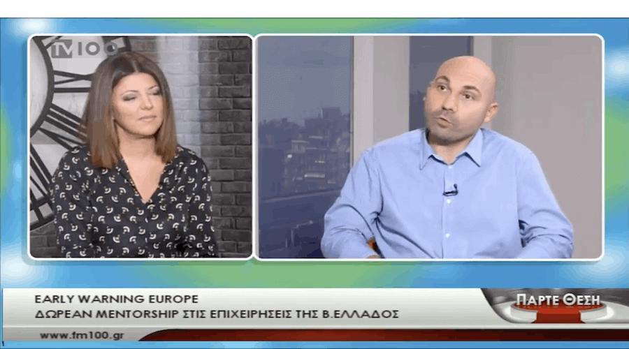 υνέντευξη στο TV100 του συμβούλου μάρκετινγκ Θέμη Σαρανταένα