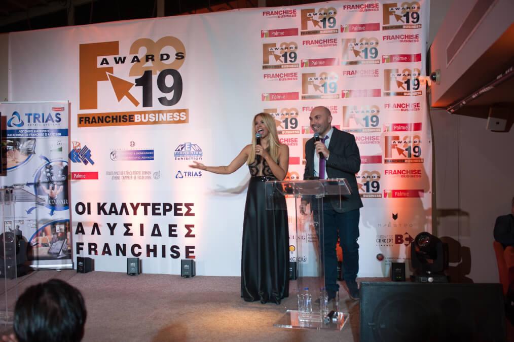 Franchise Awards 2019 Θέμης Σαρανταένας