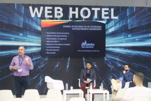 Horeca2019 σύμβουλος μάρκετινγκ Θέμης Σαρανταένας