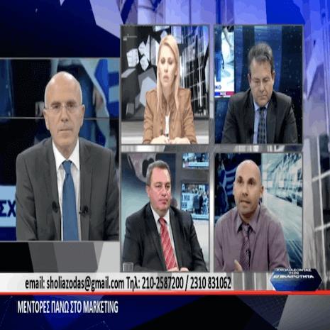 Vergina TV Θέμης Σαρανταένας