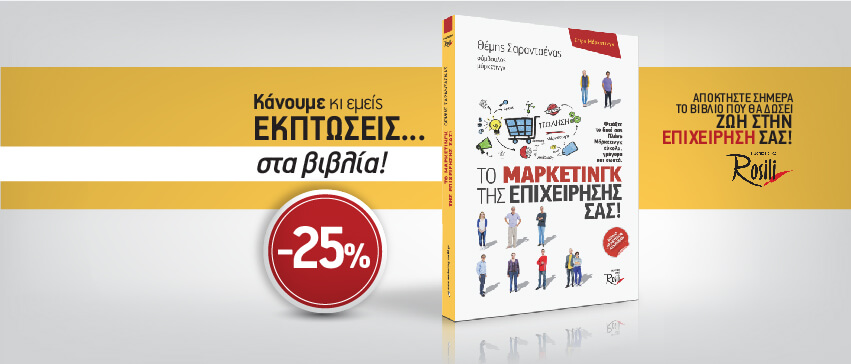 MC_Book(Sales25)_FBcover