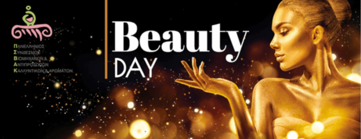 Beauty Day 2019