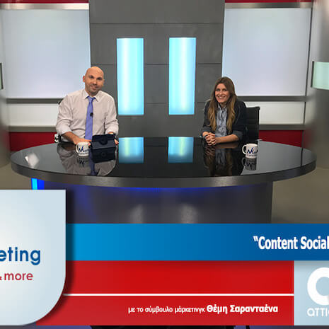 Content Social Media Marketing