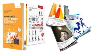 Themis_books(768X300px)_Dec2019