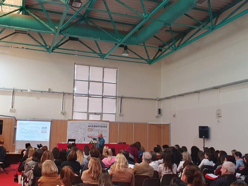 Θέμης Σαρανταένας Συνέδριο ΠΣΑΜΚΑ 2020_3